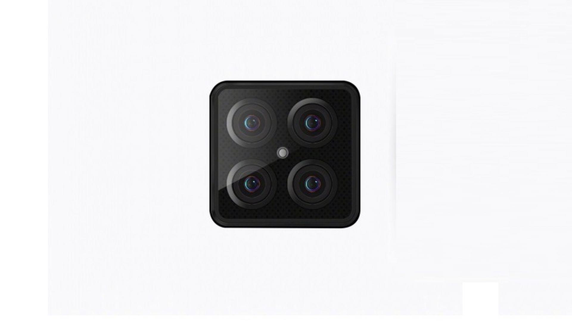 Lenovo представя смартфон с четворна камера