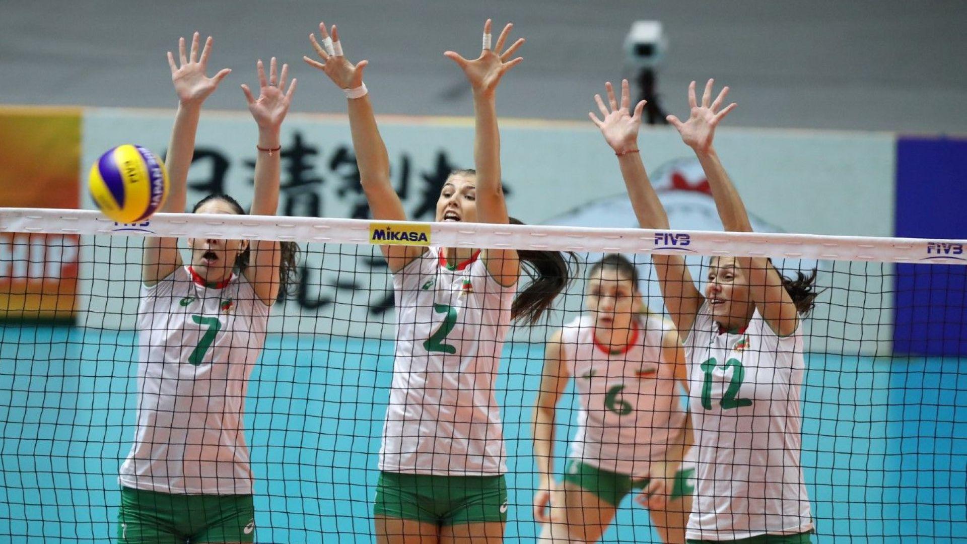 Десета поредна загуба за България в Лигата на нациите
