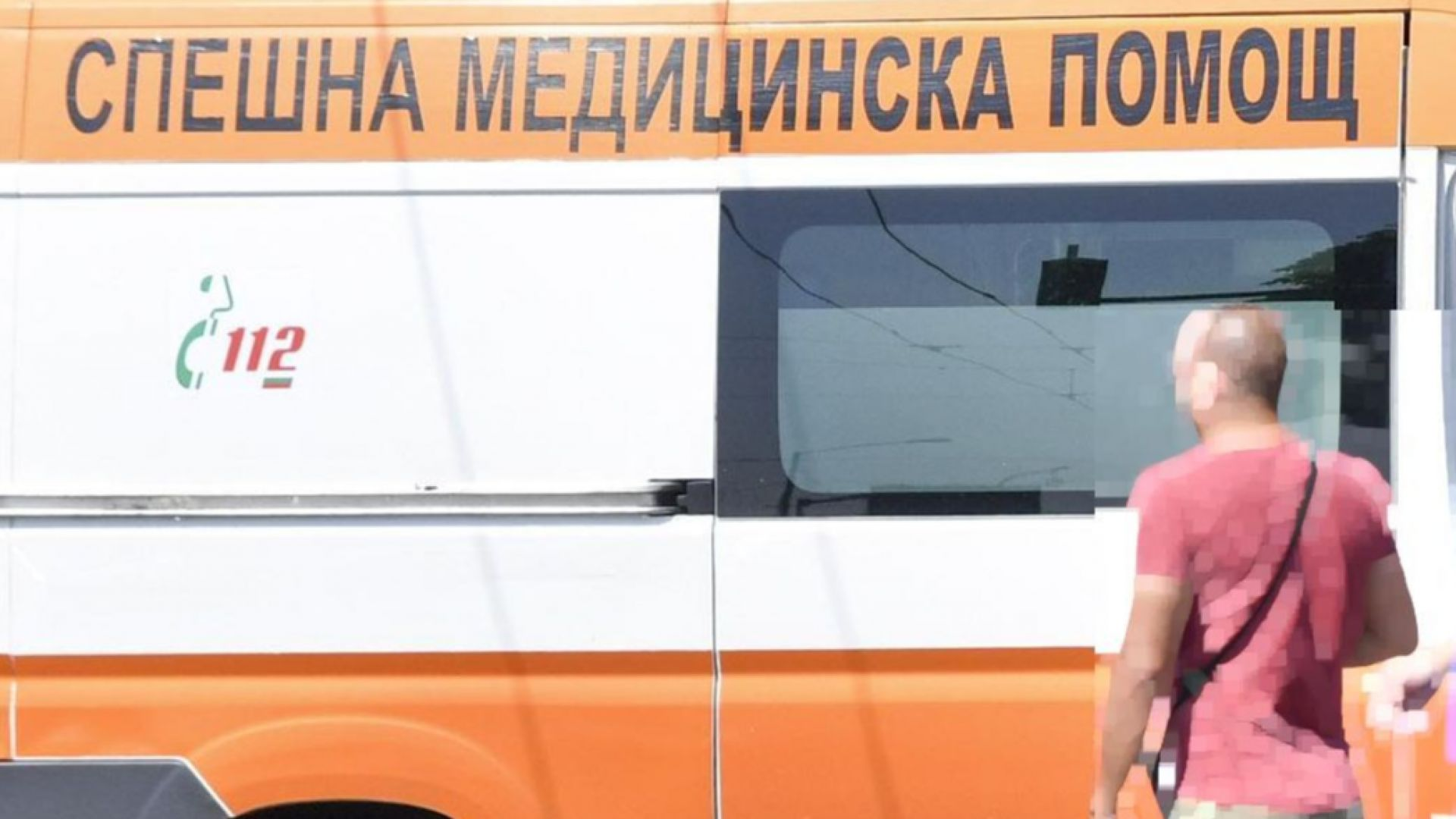 15-годишно момче е с опасност за живота, блъснато от кола в Пазарджик