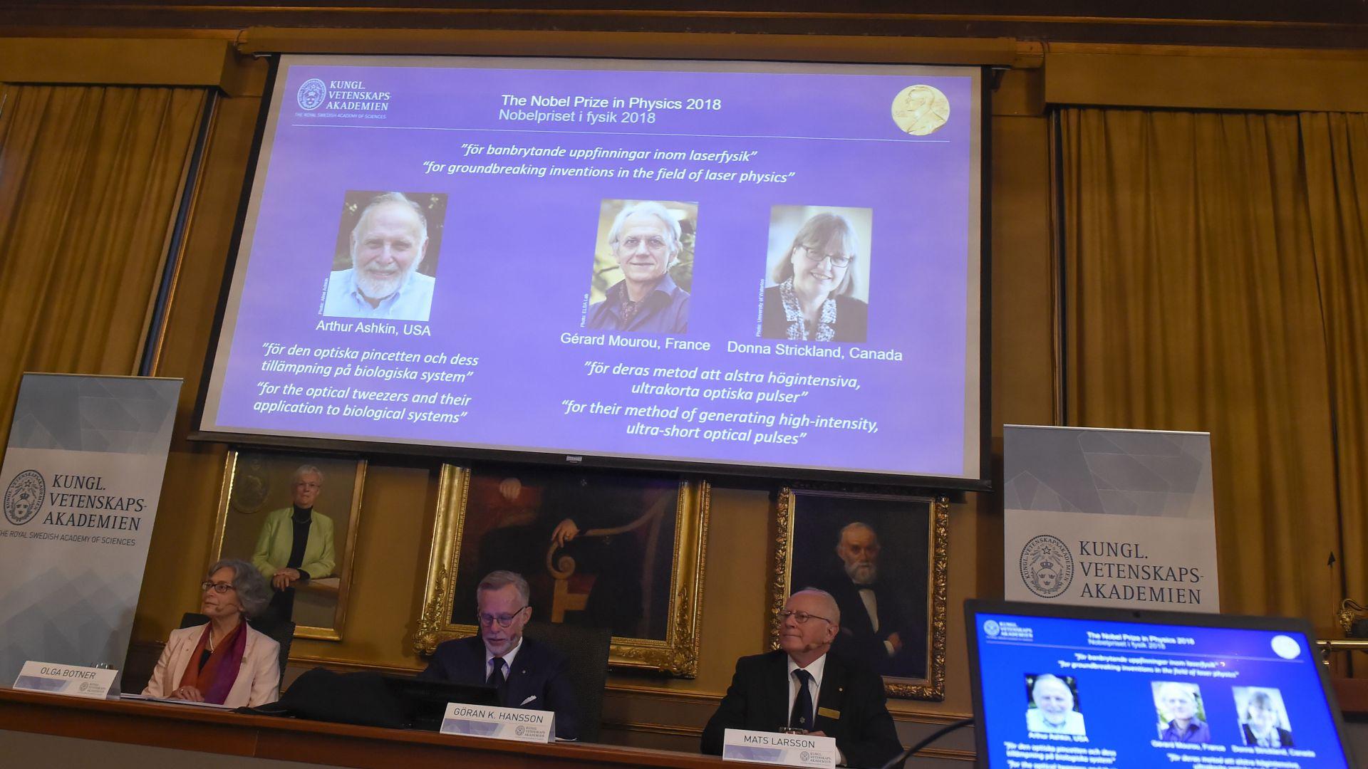 Трима с Нобелова награда за физика, за първи път от 55 г. жена получава такъв приз