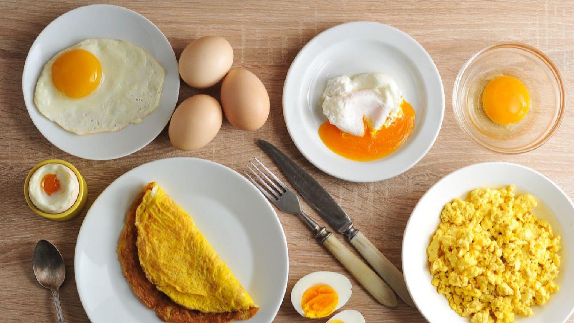 Кога яйцата са най-полезни