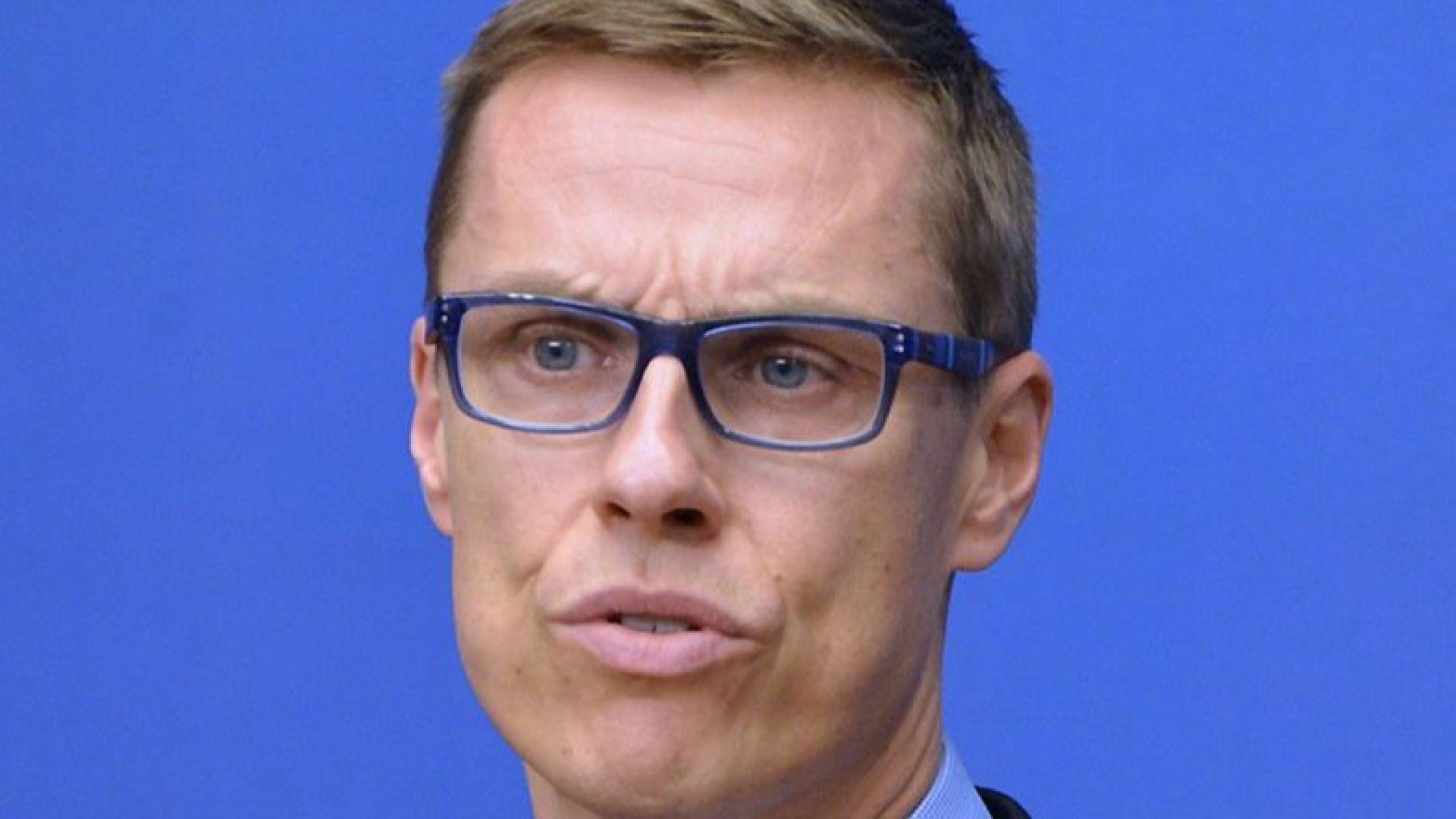 Зам.-шеф на ЕИБ се кандидатира за председател на ЕК