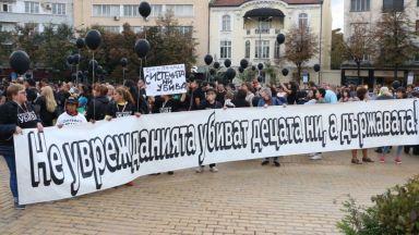 Майки на деца с увреждания излизат на протест с искане за оставката на Валери Симеонов
