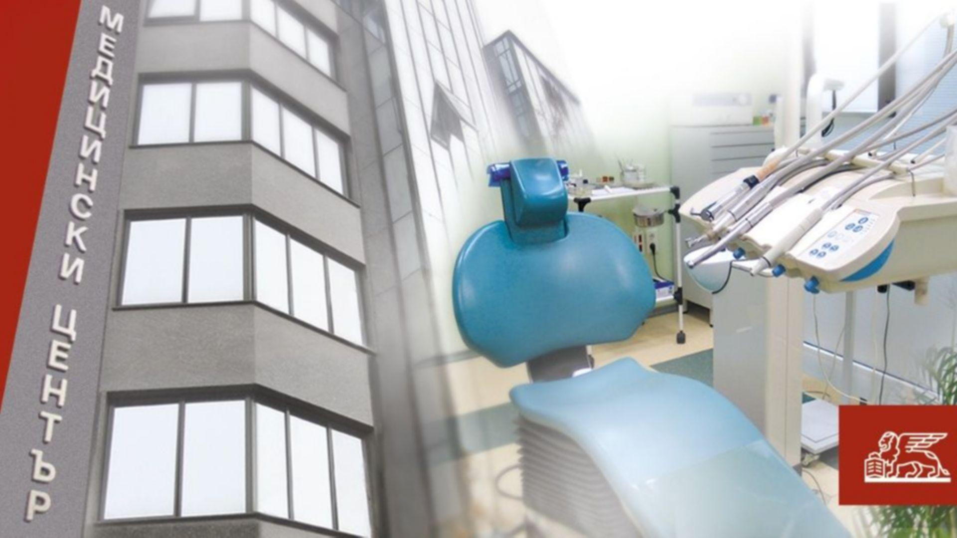 Дженерали застраховане АД и Дженерали Закрила Медико-Дентален център с участие на предстоящото медицинско изложение EXPO HOSPITALS