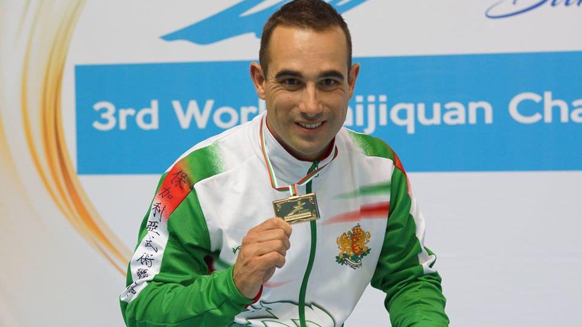 Капитанът донесе мечтано злато на България от Световното в Бургас