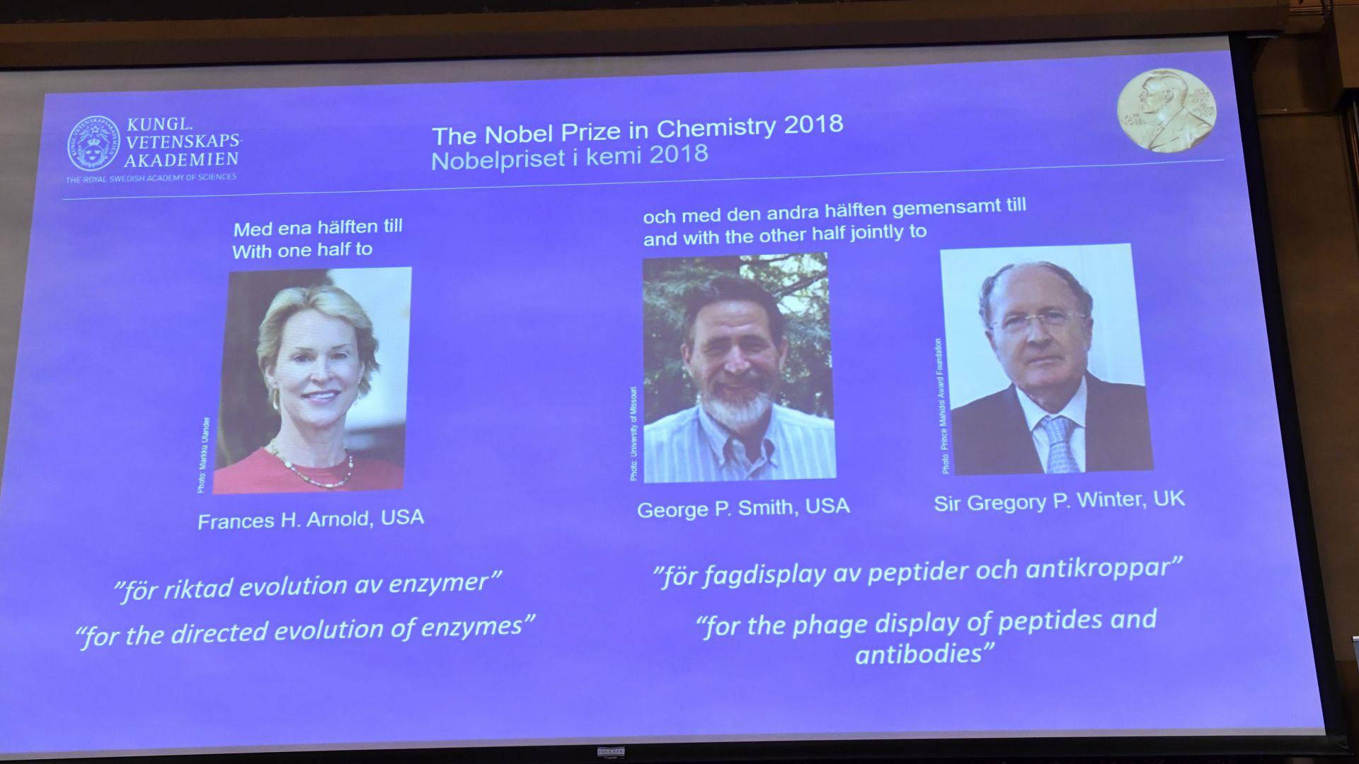 """Нобеловата награда за химия е за """"овладяване на мощта на еволюцията"""""""