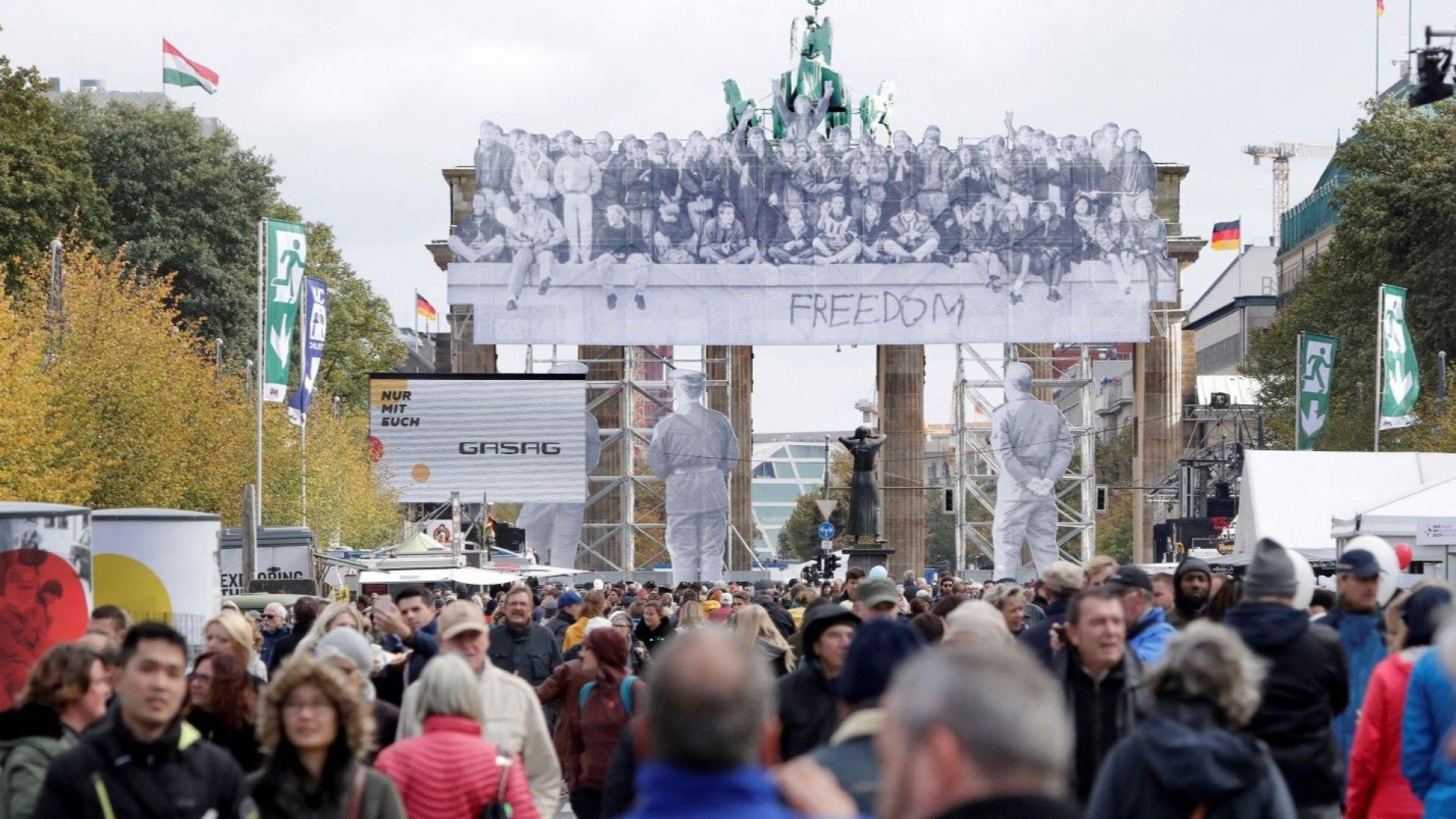 Германия: Изтокът и Западът все още са различни светове
