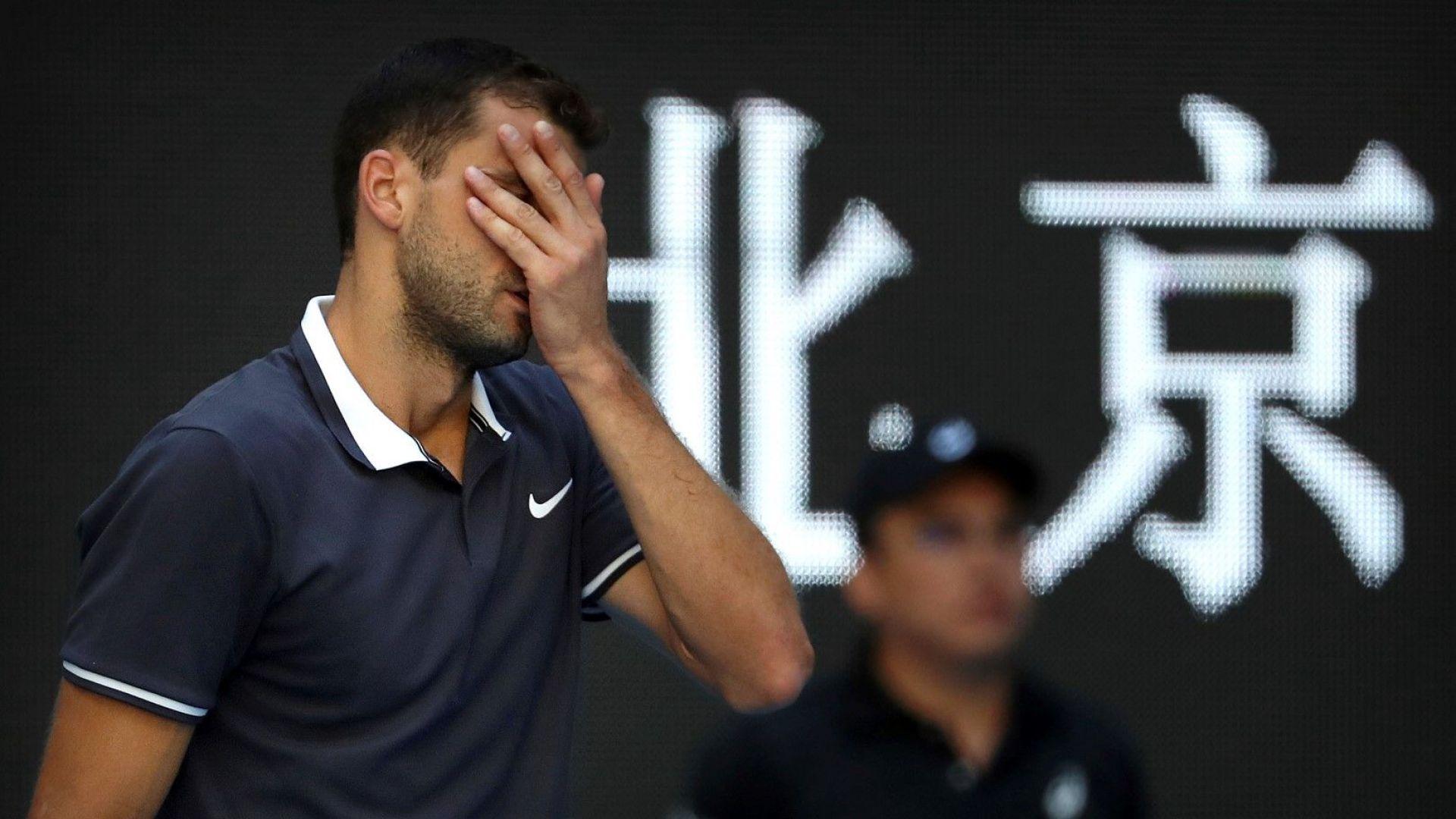 Григор загуби позиция в световната ранглиста