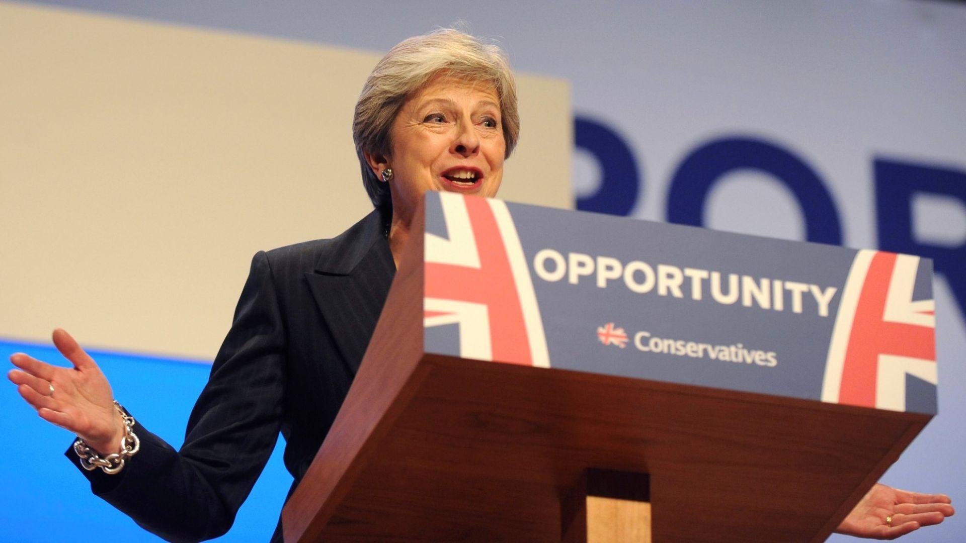 Тереза Мей: Великобритания не се бои от Брекзит без сделка