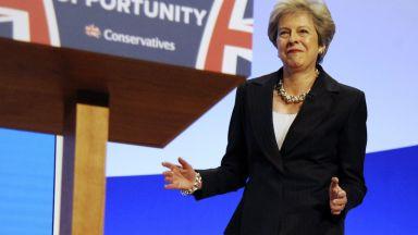 Тереза Мей започва обиколка - ще убеждава британците в ползите от Брекзит