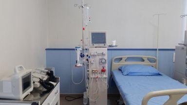 Пациенти ще съдят болницата във Видин за некачествена хемодиализа