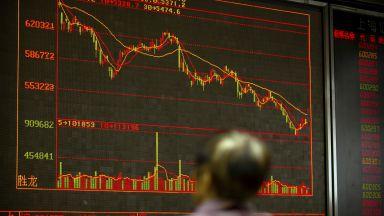"""Немска борса ще търгува """"зелени облигации"""""""