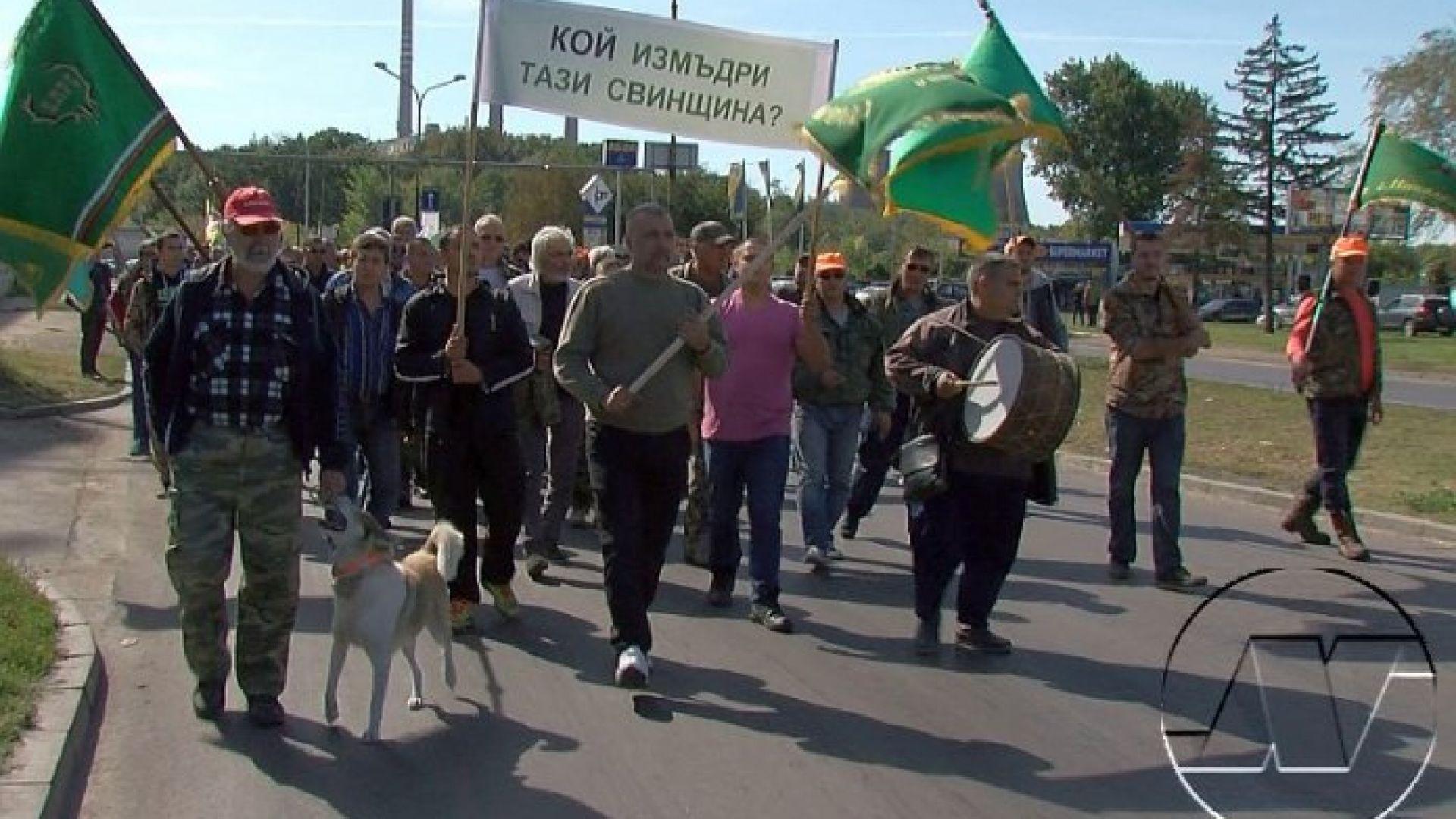 Ловци от Североизточна България протестираха на Дунав мост