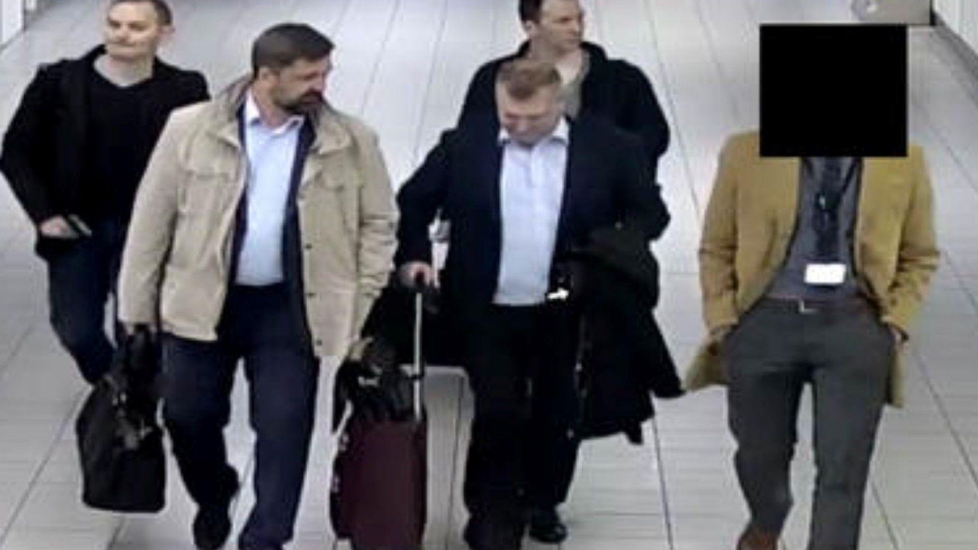 Русия взела на мушка световна организация