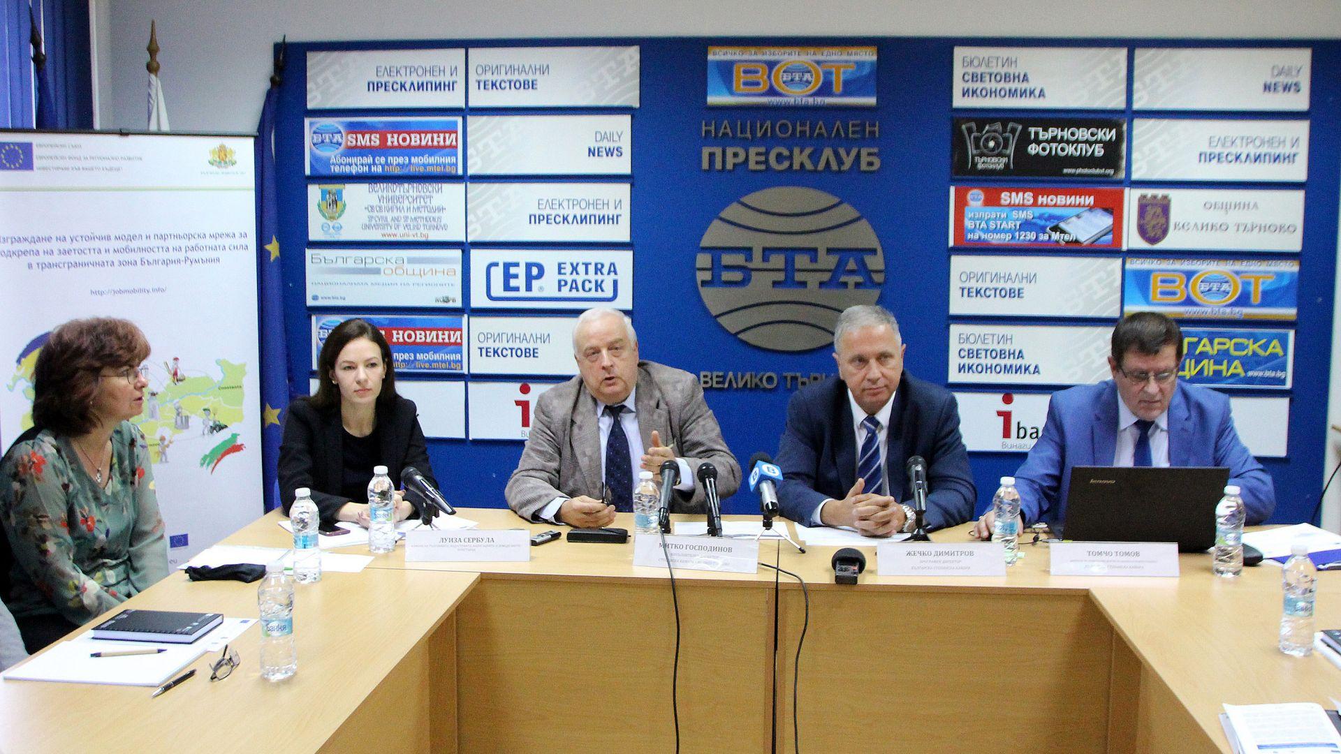 Румънците работят дистанционно и сезонно, българите искат твърда работа