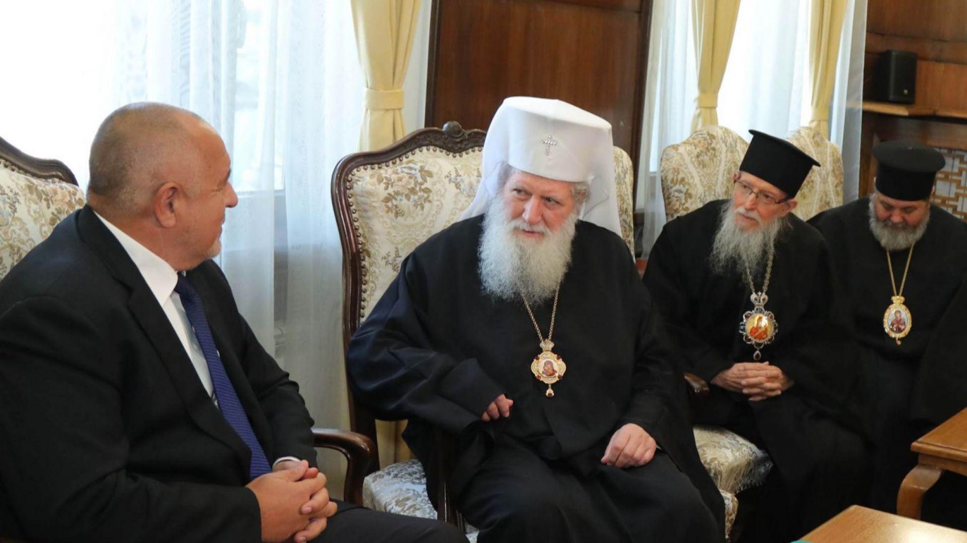 Борисов поздрави патриарха за рождения ден: Бъдете все така търпелив
