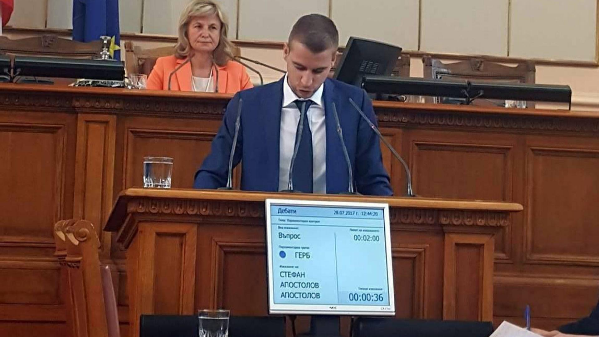 Депутатът със сричките: Човешко е да се греши, владея 2 езика и мога да чета (видео)