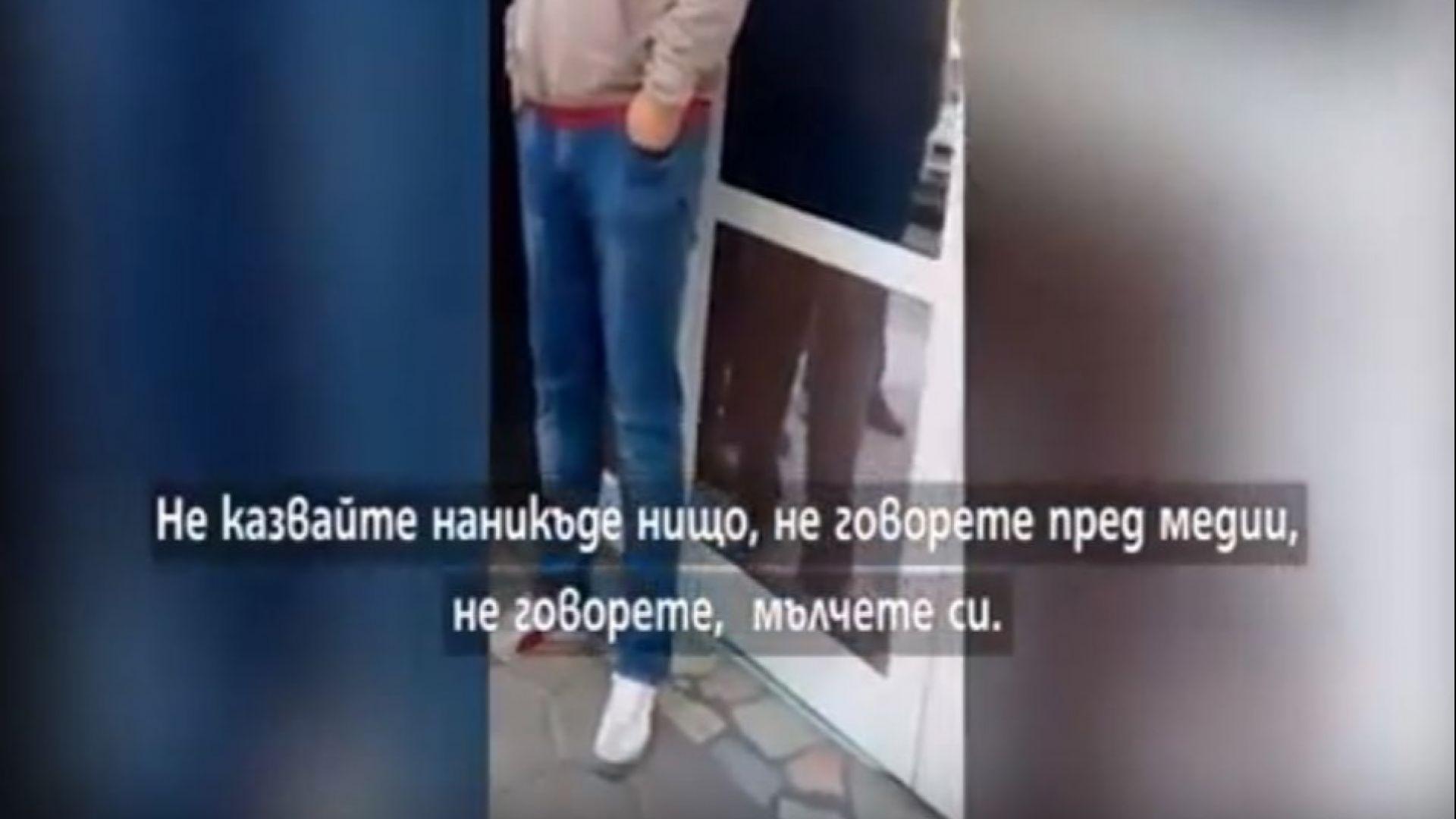 Полицай към близките на блъснатата Сара: Не казвайте никъде на никого (видео)