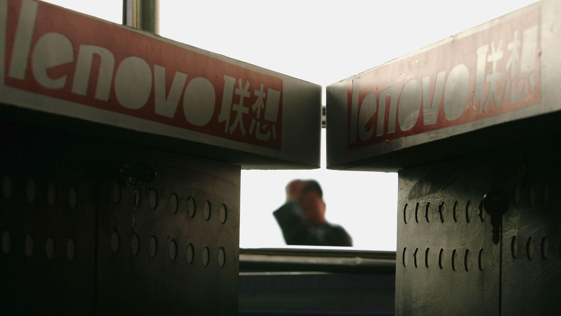 Срив на акциите на Lenovo след шпионска история