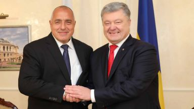 Борисов към Порошенко: Дърво без корен не може