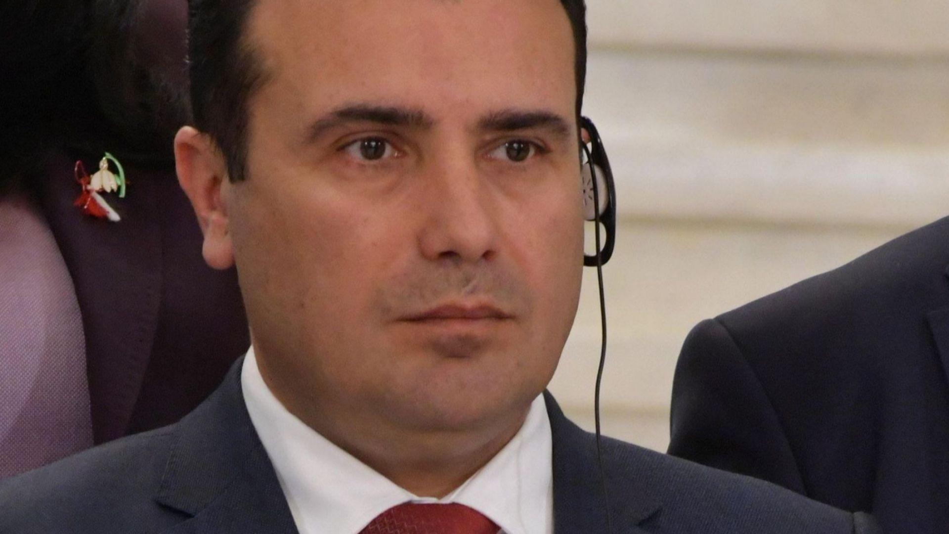 Македония прие ключовите поправки в конституцията