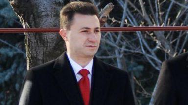 Полиция търси Груевски в дома му, за да го вкара в затвора