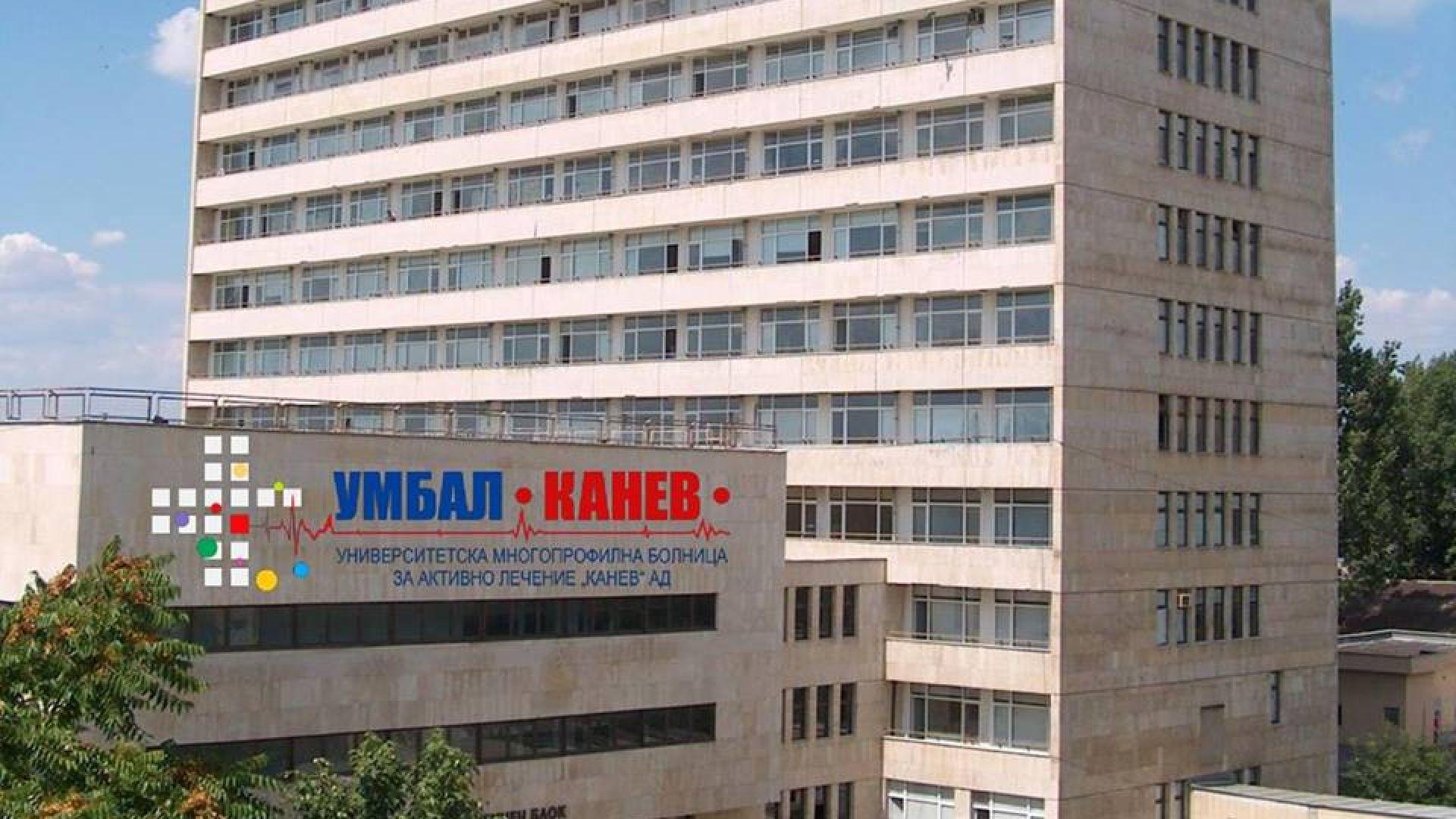Игнат Канев откри ново отделение по хемодиализа в Русе, обеща и линейка