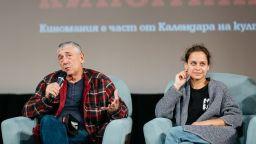 """Българският филм """"Времето е наше"""" открива Киномания 2018"""