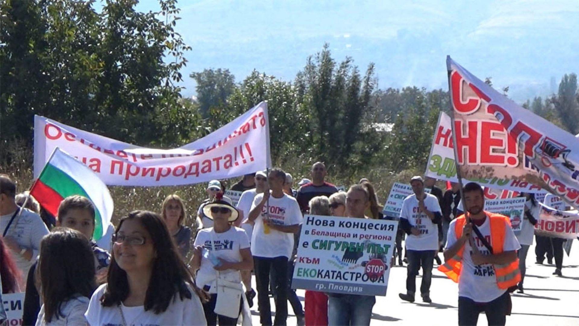 """Жители от 7 села  протестираха, за да кажат  """"Стоп на кариерите в Белащица"""""""