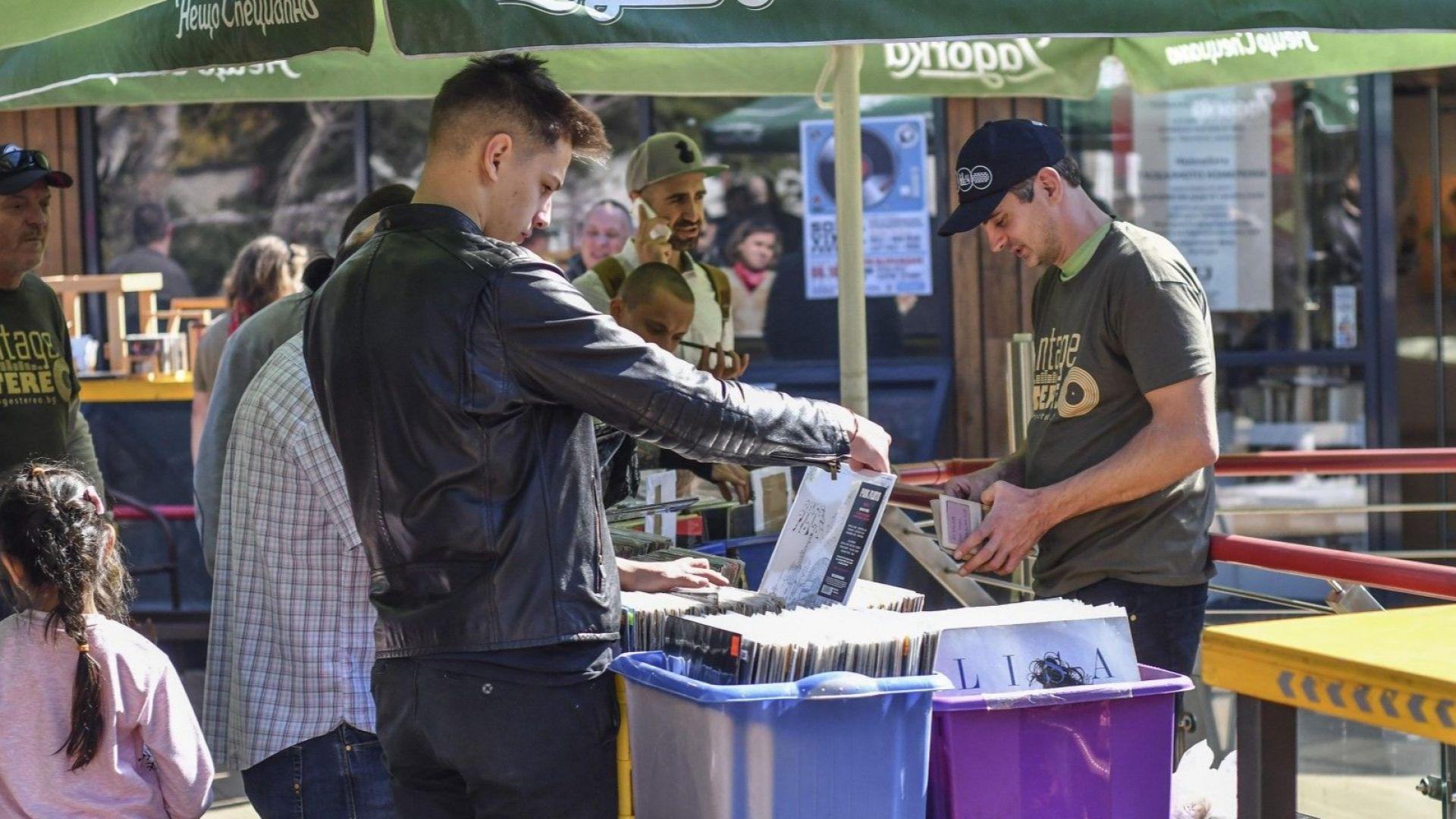 Любители на грамофонни плочи от цялата страна се събраха на SOFIA VINYL FEST