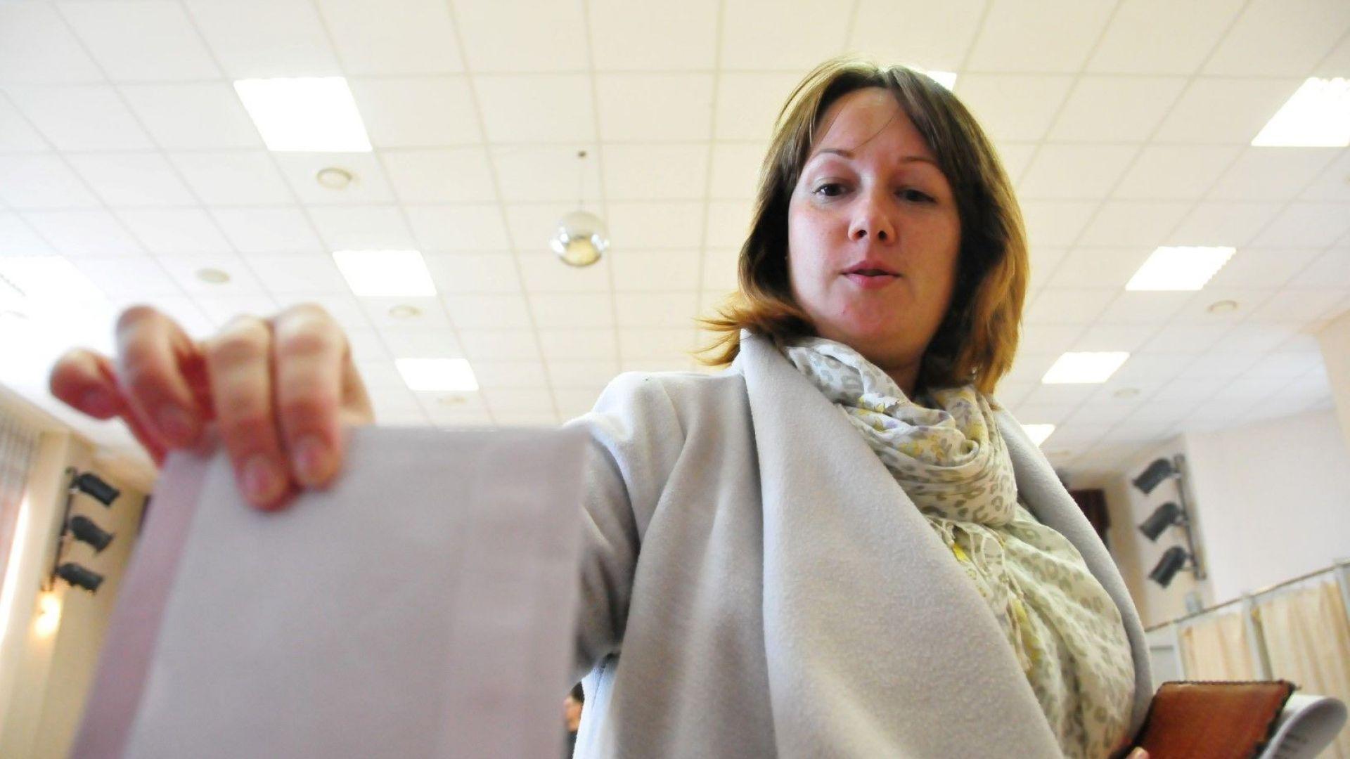 Проруска опозиционна партия печели най-много гласове на парламентарните избори в Латвия