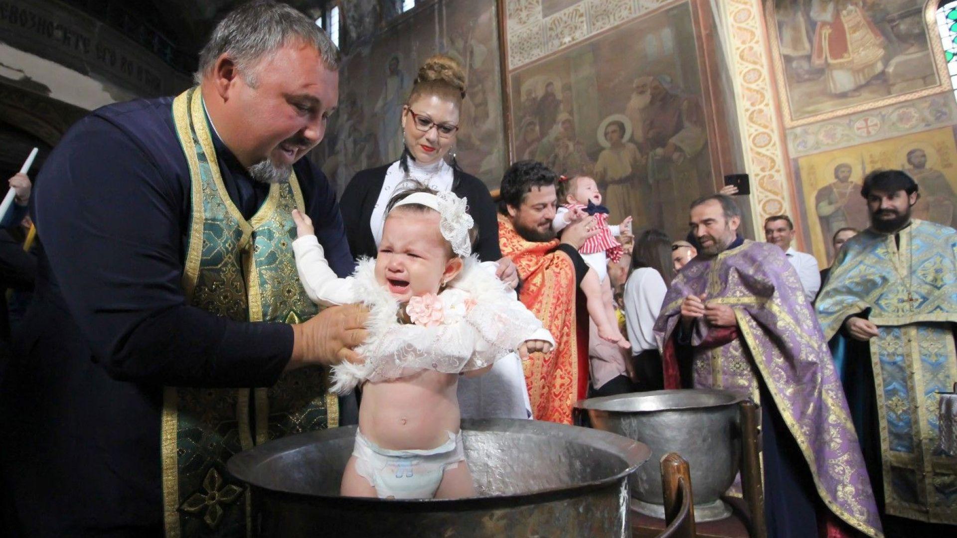 Кръщенето във Велико Търново