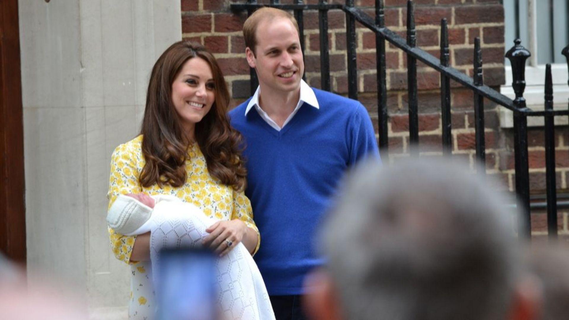 Раждането на принцеса Шарлот