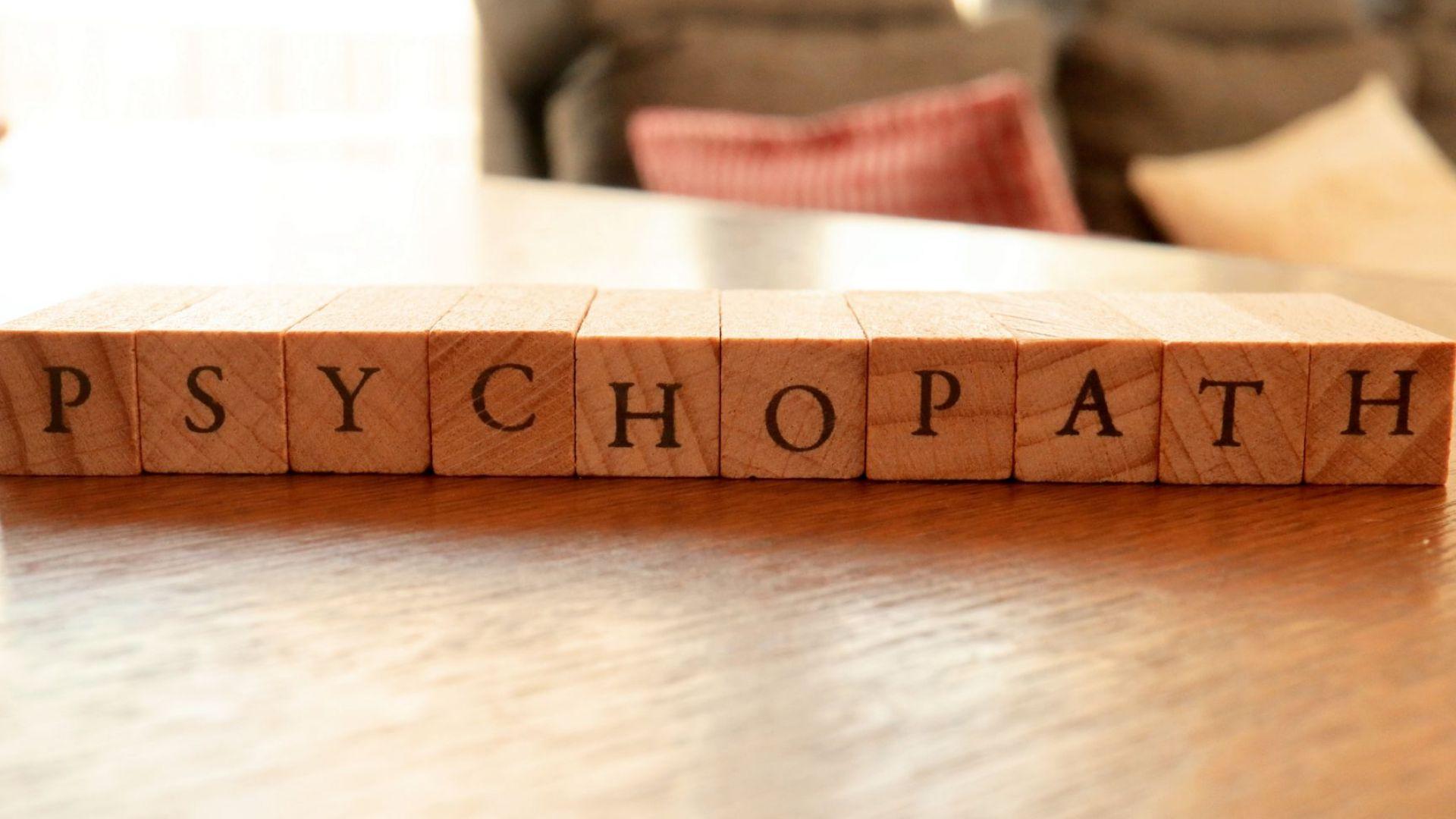 Психиатър: Импулсивен, емоционално нестабилен, ревнив психопат е извършил убийството в Русе