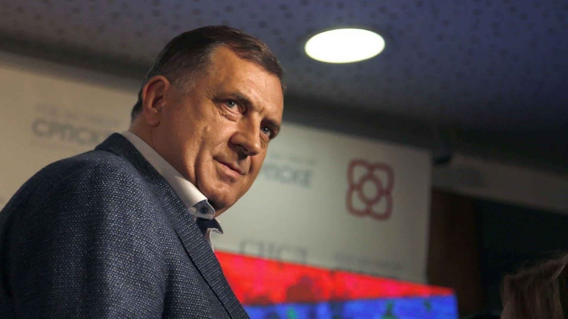 Националисти печелят изборите в Босна