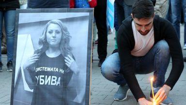 """Германски журналист за """"медийната лавина"""" след убийството на Маринова"""