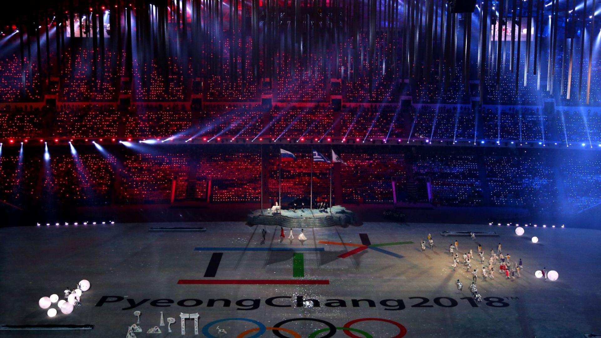 Корейците спестиха 55 милиона от Олимпиадата