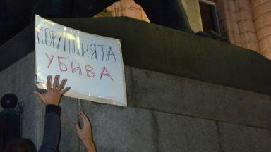"""""""Репортери без граници"""": Пазете колегите на Виктория Маринова"""