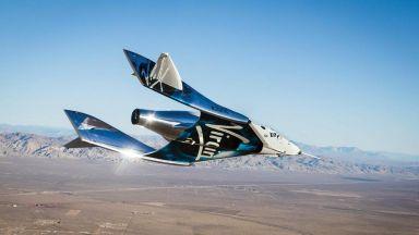 Спряха полетите на Virgin Galactic заради разследване на аномалия
