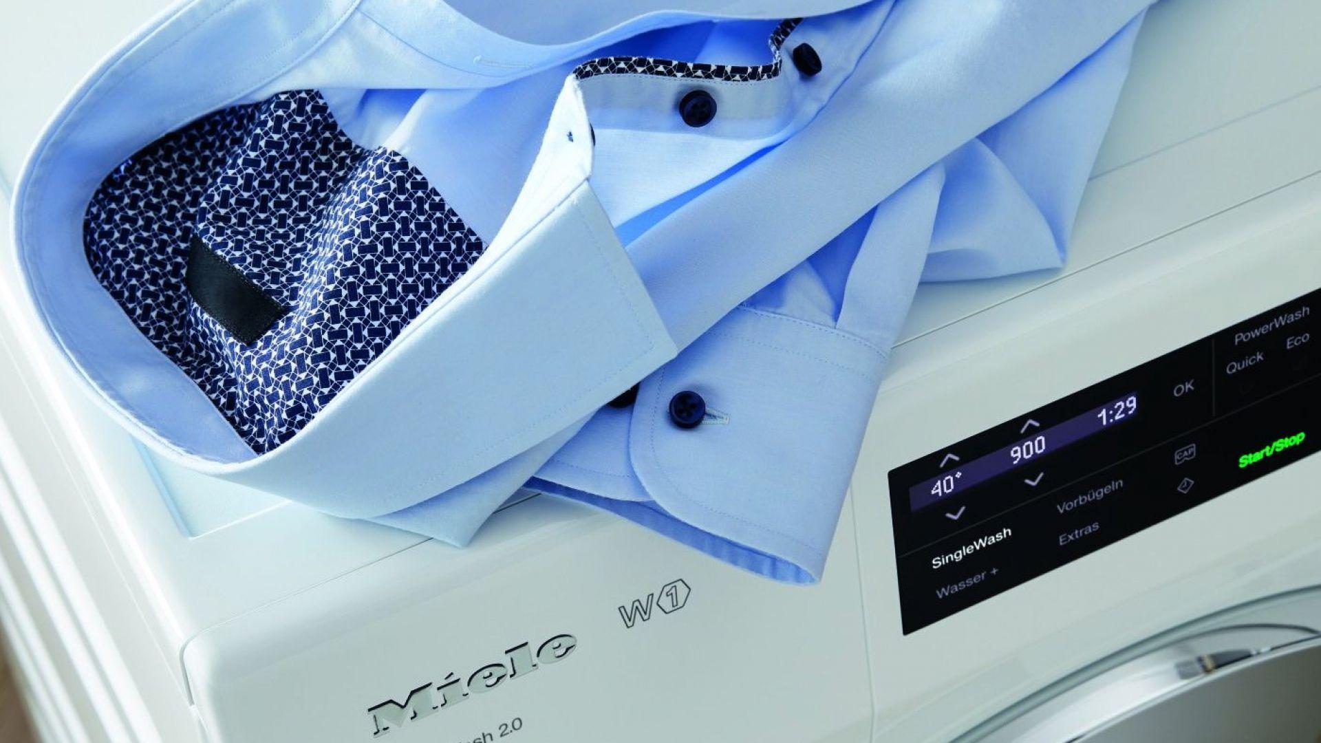 С функция SingleWash от Miele вече може ефективно да изперете само една дреха