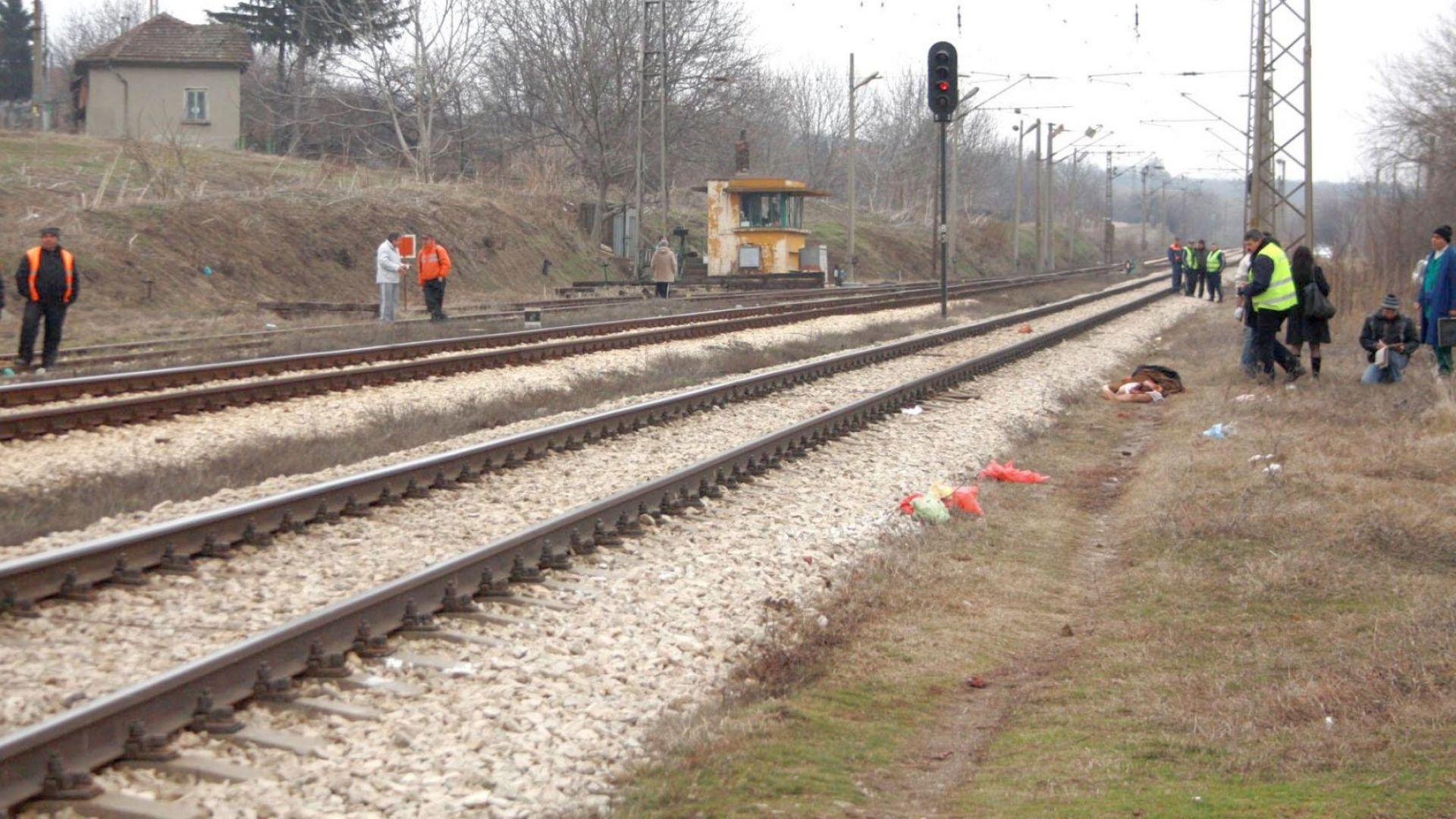 Самоубиец се хвърли под теснолинейката във Велинград