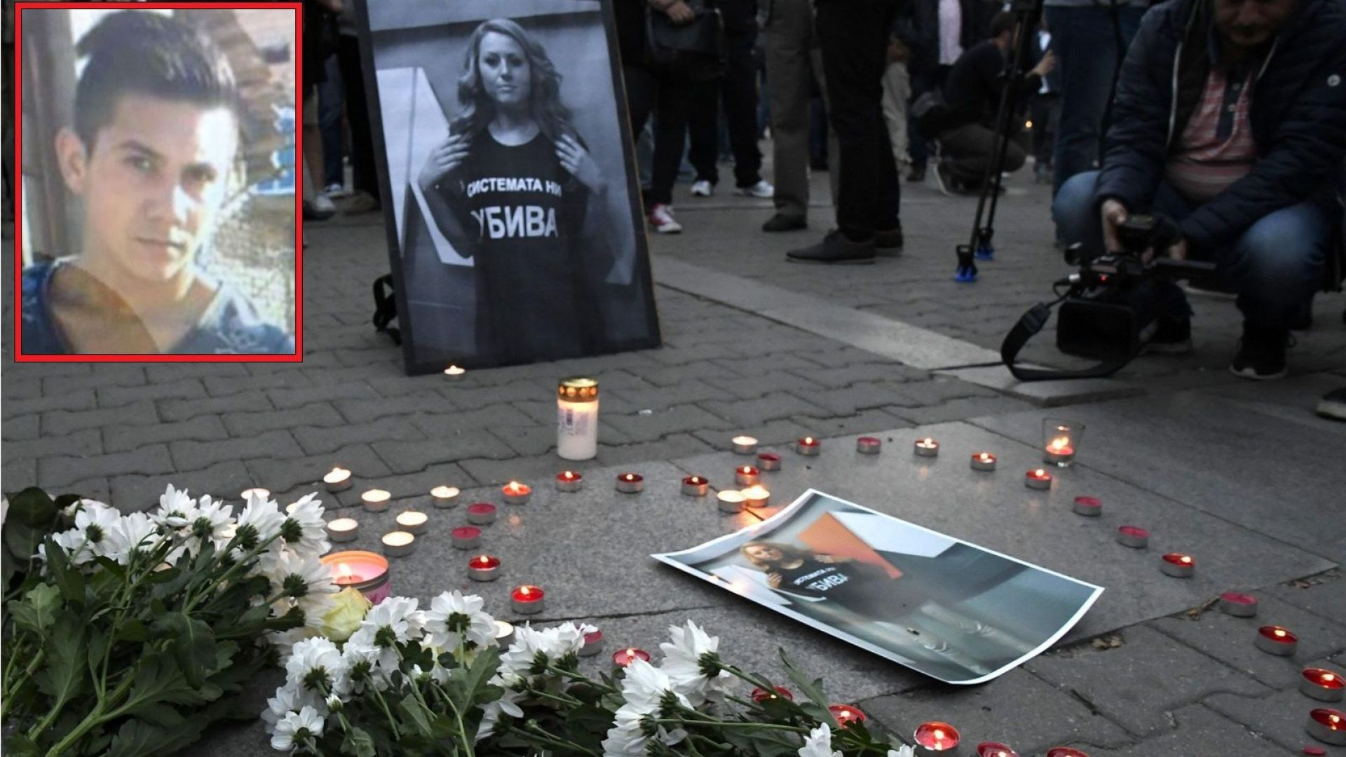 В Германия е арестуван млад мъж за убийството на журналистката
