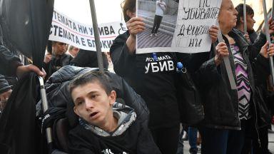 """Майките от """"Системата ни убива"""" към Борисов: Пак ни излъгахте и ни се подиграхте"""