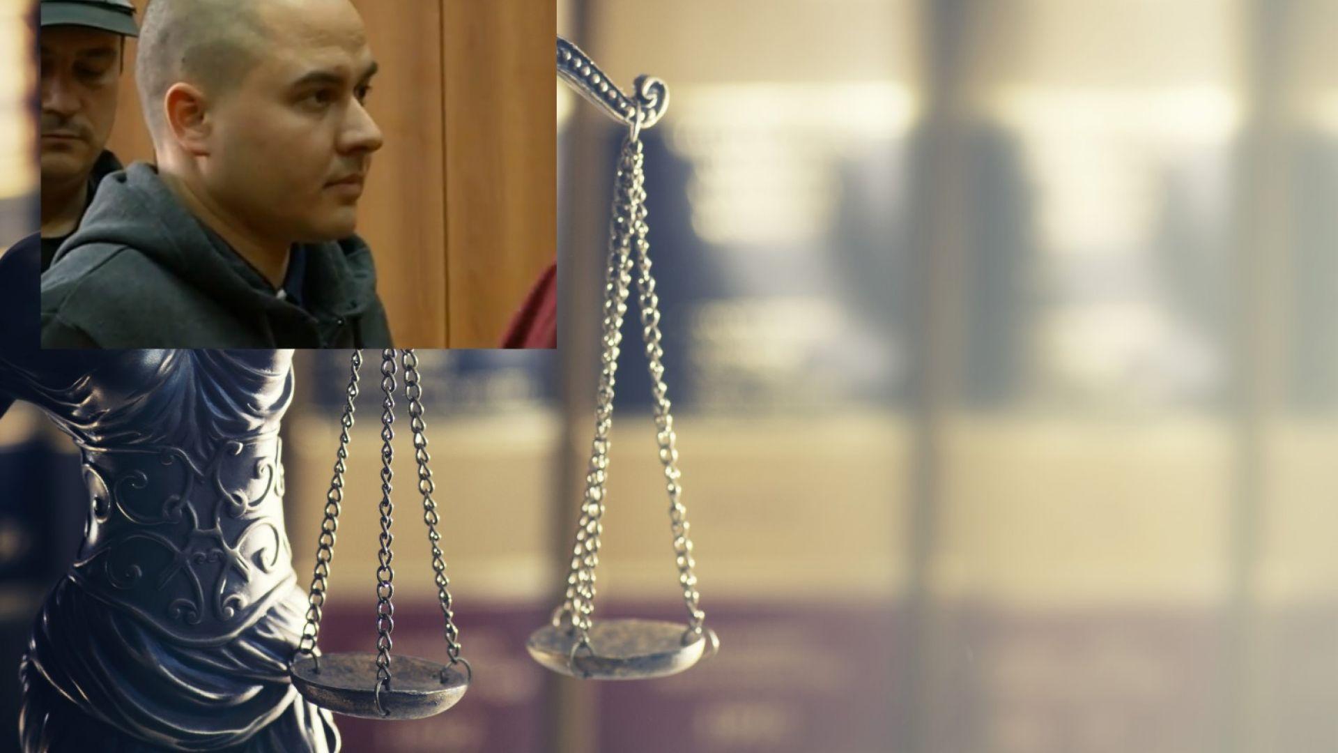 Пловдивският апелативен съд окончателно реши, че бившият полицай Никола Ерелийски