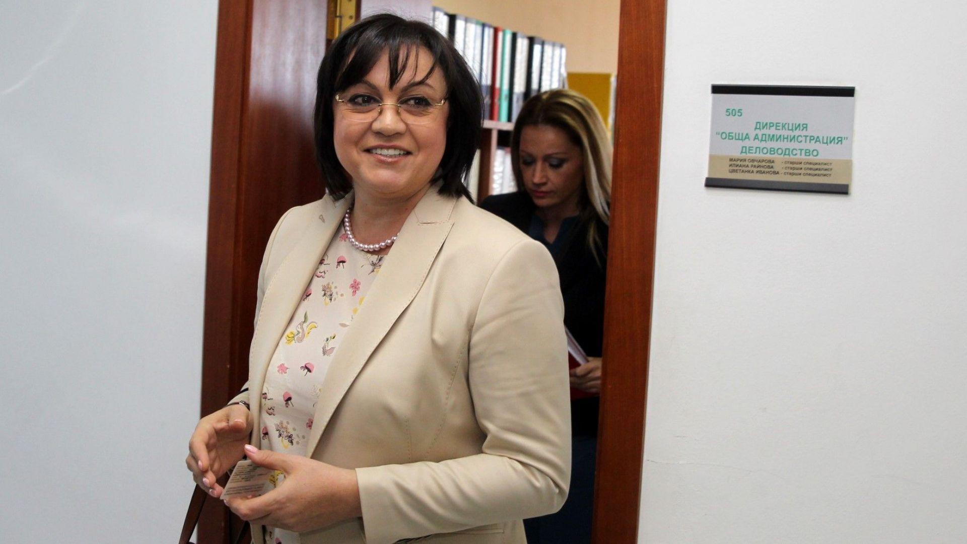 Нинова свърза атаките срещу нея с 43-те млн. лв., дадени на Гергов