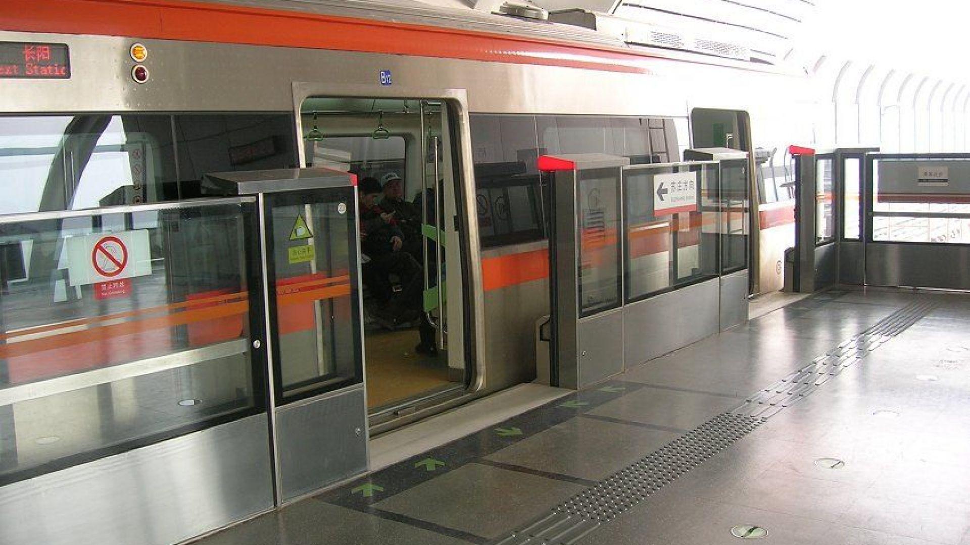 Временно е спряно движението на метрото на станция