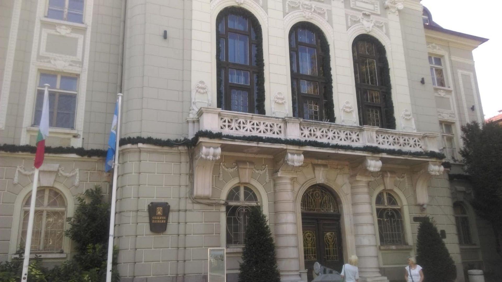 Вдигат заплатите в общинските предприятия и администрация в Пловдив