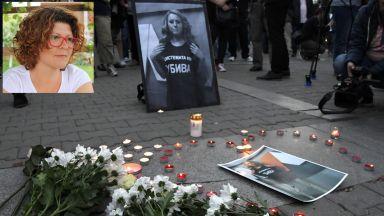 Разследващ полицай: Разбирачи, като лешояди разнесохте костите на Виктория