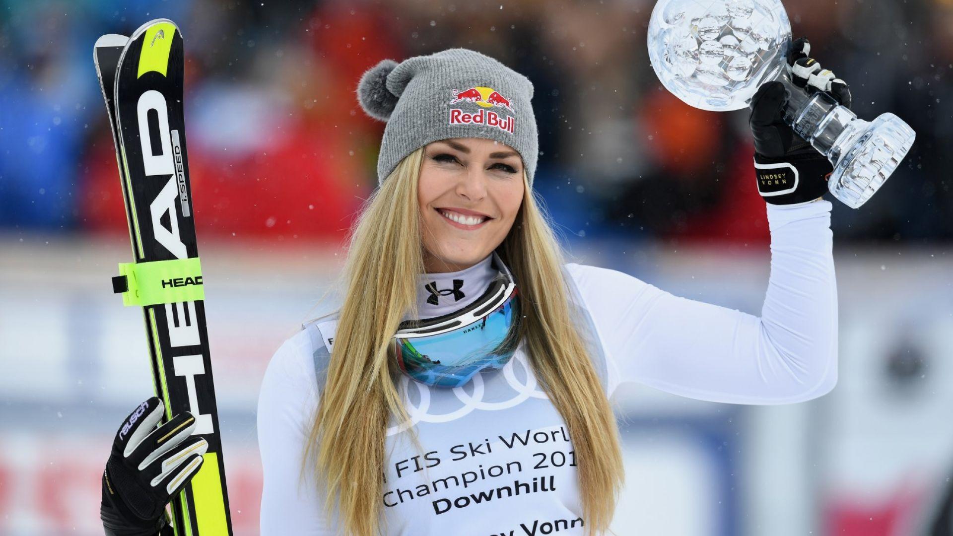 Красивата кралица на алпийските ски обяви оттеглянето си