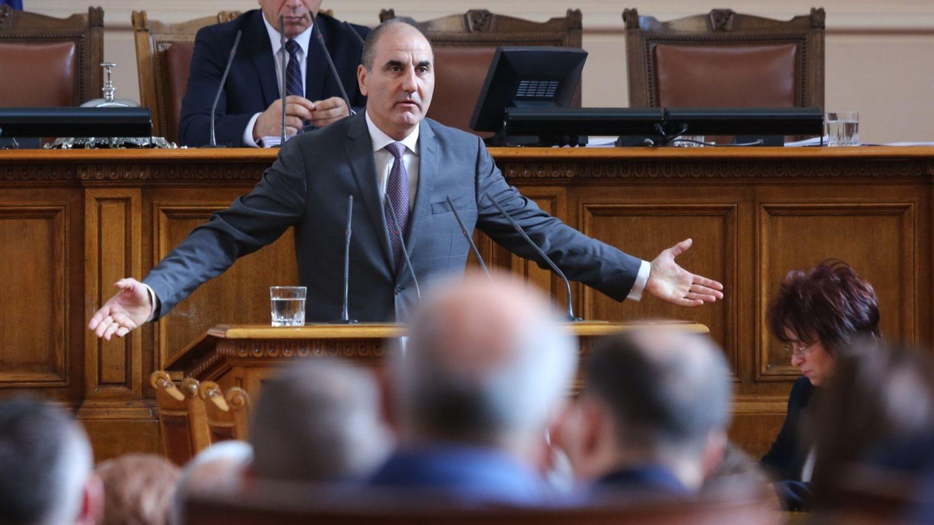 Парламентът прие окончателни промени в Закона за семейни помощи, с